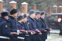 Похороны Дмитрия Дудки, Фото: 7