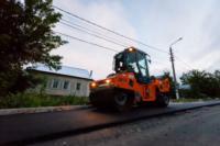 Ремонт дороги по улице Токарева. Тула., Фото: 10