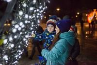 Новогодняя столица России, Фото: 94