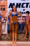 Чемпионат по бодибилдингу и бодифитнесу «Мистер и Мисс Тула - 2015», Фото: 97