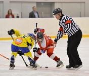 Международный турнир по хоккею Euro Chem Cup 2015, Фото: 96