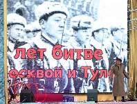 Алексей Дюмин и Сергей Собянин открыли Дни Москвы в Тульской области, Фото: 17