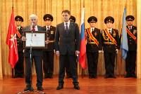 Белеву присвоили звание «Города воинской доблести, Фото: 16