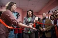 Открытие центра поддержки добровольчества, Фото: 14