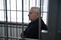 Заседание по делу Александра Прокопука. 24 декабря 2015 года, Фото: 12