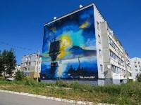 Граффити в Иншинке и в Рассвете, Фото: 5