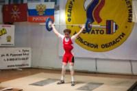 Юные тяжелоатлеты приняли участие в областных соревнованиях, Фото: 11