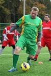 Большой фоторепортаж с кубка «Слободы» по мини-футболу , Фото: 55