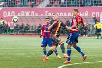 «Арсенал» Тула - ЦСКА Москва - 1:4, Фото: 97