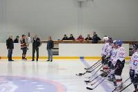 Стартовал областной этап Ночной хоккейной лиги, Фото: 45