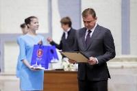 День ГИБДД в Тульском кремле, Фото: 40