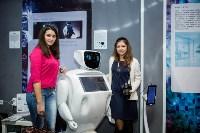 Планета роботов, Фото: 23