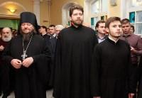 Рождественский прием в Тульской православной гимназии, Фото: 2