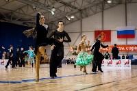 """""""Кубок Эдельвейса-2015"""" по бальным танцам., Фото: 63"""