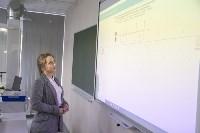 Открытие химического класса в щекинском лицее, Фото: 44