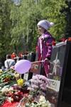 Празднование 69-й годовщины победы в Великой Отечественной войне на площади Победы. Тула, Фото: 19