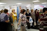 Алексей Дюмин поблагодарил представителей  ТОСов за активность, Фото: 17