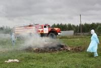 Сотрудники МЧС и Роспотребнадзора учились ликвидировать очаг сибирской язвы, Фото: 10