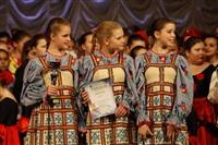 Всероссийский конкурс народного танца «Тулица». 26 января 2014, Фото: 8