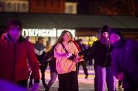 "Концерт группы ""Иванушки"" на площади Ленина, Фото: 113"