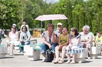 Фестиваль дворовых игр, Фото: 135
