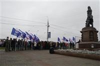 Митинг «Единой России» на День народного единства, Фото: 7