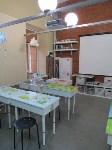 Детские курсы , Фото: 11