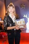 Предпремьерный показ «Ёлки 3!» К/т «Синема Стар». 25 декабря 2013, Фото: 32