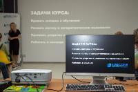 Компьютерная академия Рубикон – путеводитель по азбуке современного мира, Фото: 33