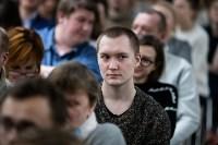Андрей Звягинцев в Туле, Фото: 61