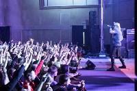 "Концерт ""Алисы"" в Туле. 06.12.2014, Фото: 16"