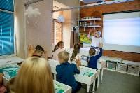 Детские курсы , Фото: 13
