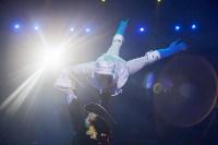 """""""Тайна пирата"""" в Тульском цирке, Фото: 85"""