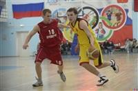 БК «Тула» дважды уступил баскетболистам Ярославля, Фото: 22