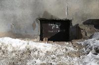 В Туле подвал дома неделю был затоплен канализацией, Фото: 1