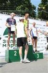 «Зеленый марафон». 7 июня 2014, Фото: 40