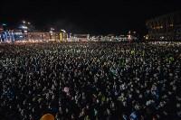 """Концерт группы """"Браво"""" на День города-2015, Фото: 75"""
