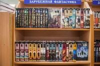 "Акции в магазинах ""Букварь"", Фото: 107"