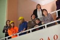 XIII областной спортивный праздник детей-инвалидов., Фото: 91