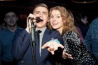 Grom'n'Roll в Hardy Bar, 20 февраля, Фото: 18