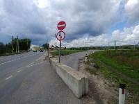 Ремонт Баташевского моста продлится до сентября, Фото: 14