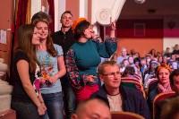 """""""Чайф"""" в Туле, 16.10.2015, Фото: 24"""