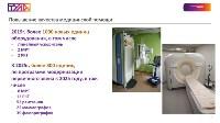 Как в Тульской области в Год здоровья будут развивать здравоохранение, Фото: 1