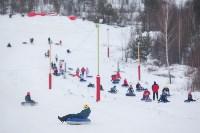 День снега в Некрасово, Фото: 50