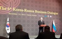 Встреча ведущих представителей бизнеса России и Кореи, Фото: 4