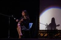В Туле открылся I международный фестиваль молодёжных театров GingerFest, Фото: 150