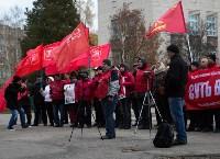 """Митинг против закона """"о шлепкАх"""", Фото: 30"""