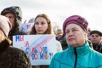 День народного единства в Тульском кремле, Фото: 19