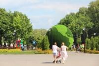 Арт-объект «Зеленая планета», Фото: 1