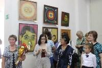 Выставка Владимира Тарунтаева, Фото: 26